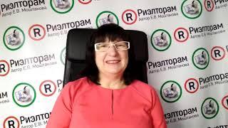 Презентация школы  обучение риэлторов онлайн Е В  Моштаковой