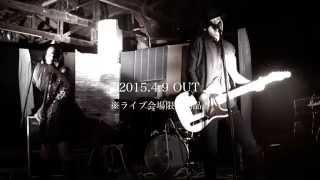 "MV COLLECTION ""帽子が笑う不気味に..."" Trailer Movie"
