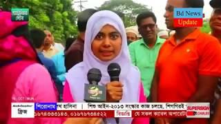 Bangla News today 15 October 2018   Bangladesh latest news update   all bangla news live