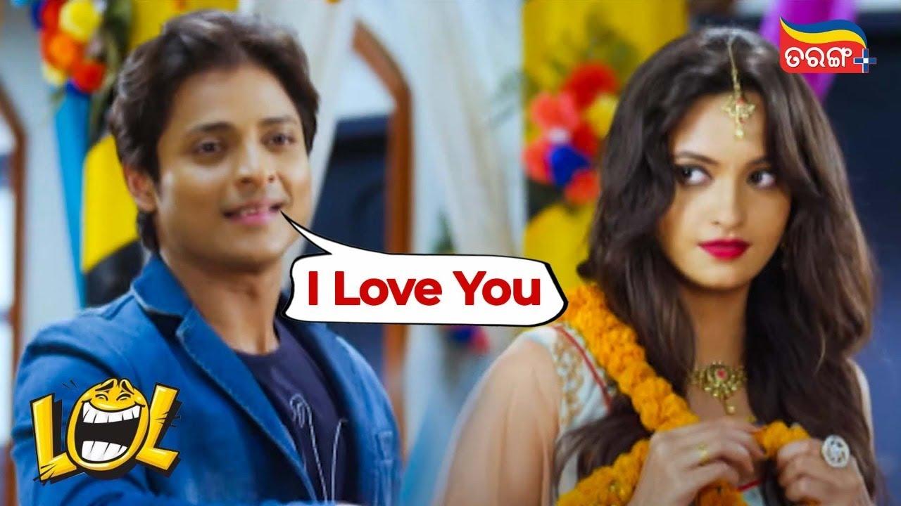 Download ହସିଲା ମାନେ ଫସିଲା | Golmaal Love | Comedy-Propose Scene | Babushaan | Tamanna | Tarang Plus
