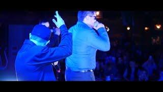 Смотреть клип Антиреспект - Музыка Для Души