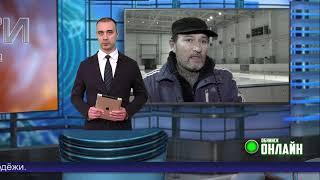 Новости Обнинска 15.10.2021.
