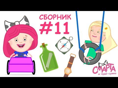 35 минут мультфильм