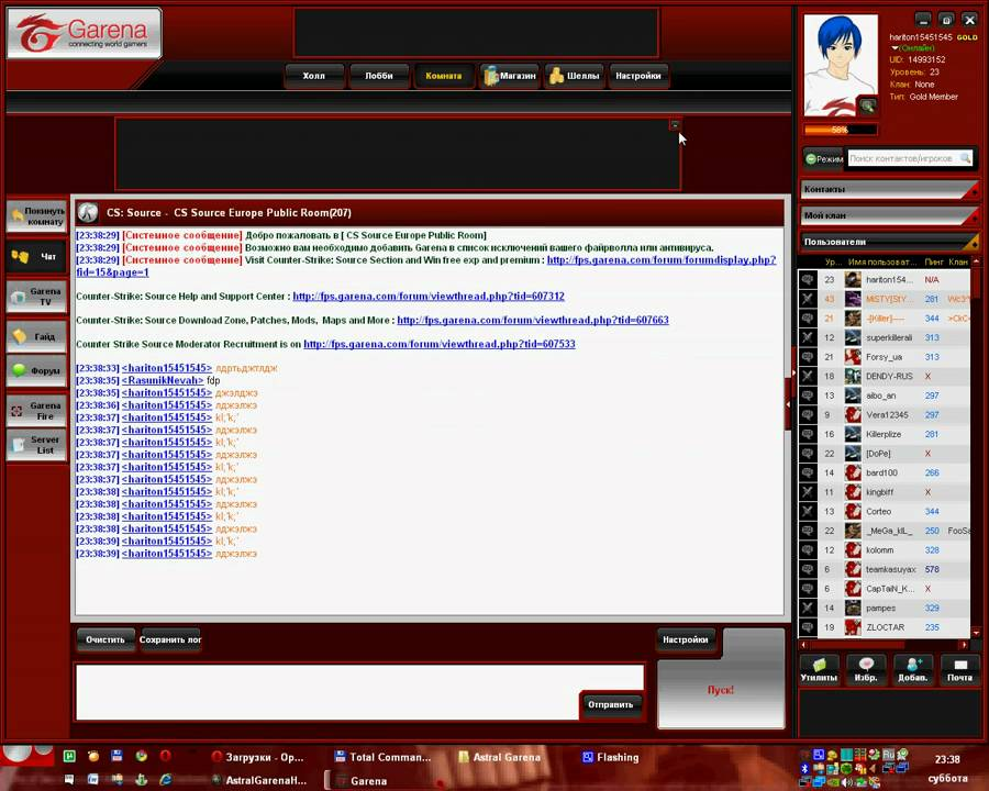 360Amigo System Speedup PRO 1.2.1.6500 Multilanguage [ak] free download