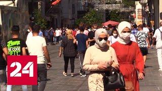 В Турции растет число заболевших коронавирусом - Россия 24