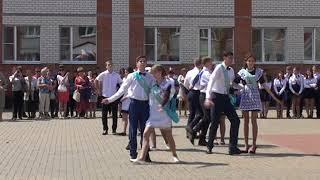 Танец выпускников (ТСШ№2)