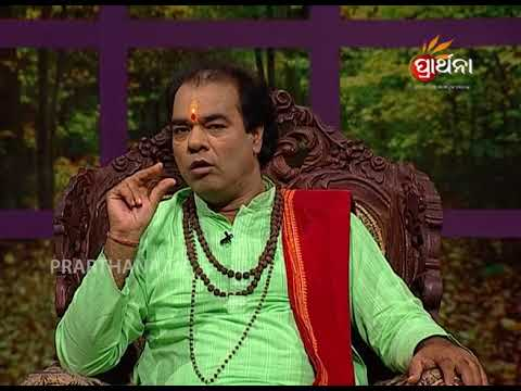 Sadhu Bani Ep 72