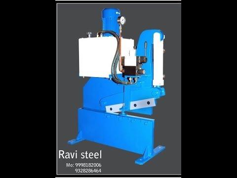 Hand Shearing Machine Hydraulic Hand Shearing Machine
