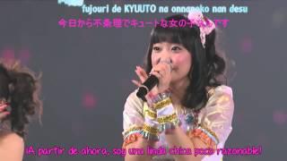 THE IDOLM@STER - Atashi Ponkotsu Android (Sub Español) thumbnail