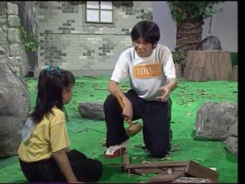 ETV 小學常識科一年級 - 科學探究 (2000) | Doovi