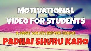 Motivational Video for Students - PADHAI SHURU KARO   IN HINDI   SuperHuman Formula   Shail Raval