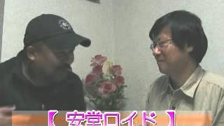 「安堂ロイド」平岡祐太vs桐谷美玲「アンドロイド」 「テレビ番組を斬る...