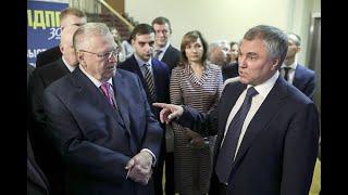 Жириновский привел Россию к МНОГОПАРТИЙНОСТИ! Володин похвалил лидера ЛДПР