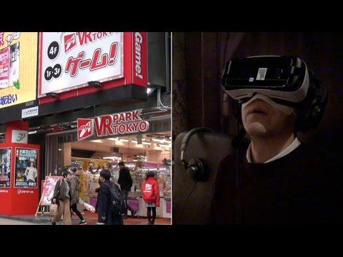 VR Park Tokyo walkthrough