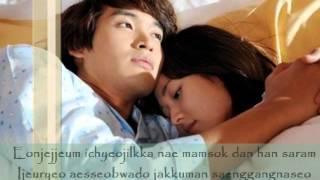 아파 (Apa/Hurt) - Big Mama Soul [romanization lyrics]