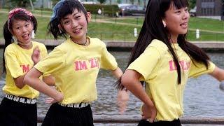IM Zip 「環水キッズフェスタ夏」 第1部 マルチカメラ(竹林陽香さん推し) 2017年7月22日 thumbnail