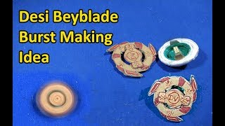 Desi Beyblade Burst Looking Valtryek Top | Make a Beyblade Burst From Card board At home
