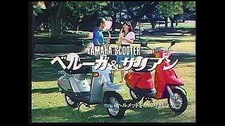 メモ※ 1982年7月 宮崎美子、渡辺貞夫 録画:National NV-350 (SP)ノー...