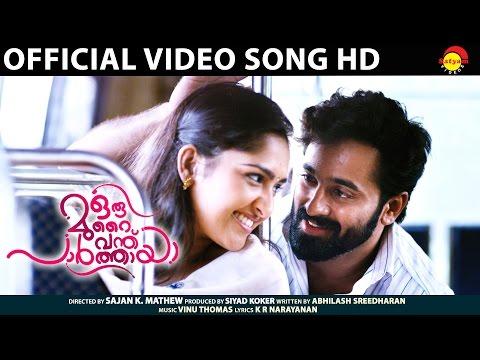 Ariyathe Vannaro Official Video Song HD | Oru Murai Vanthu Paarthaya | Unni Mukundan | Sanusha