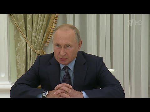 В Кремле состоялась