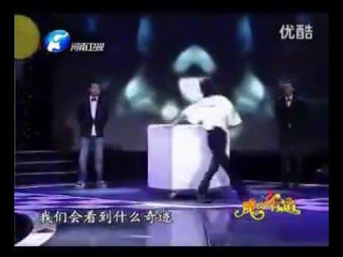 Paper Frame Illusion