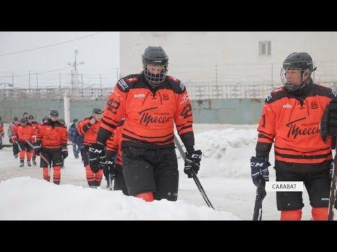 UTV. Дмитрий Сычев и Роман Широков сыграли в хоккей с заключёнными из Башкирии
