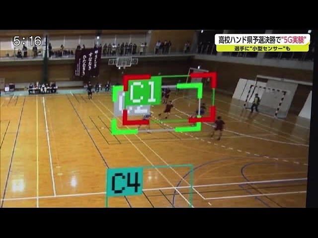 スポヲタ社、サガテレビとの提携で選手データの可視化による5G時代の新たなスポーツ放映に向けた実証実験を