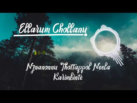 Ellarum Chollanu | Amrutham Gamaya | Malayalam English Lyrics