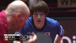 男子シングルス1回戦 松平 健太 vs ハベソーン(オーストリア) 第6ゲーム