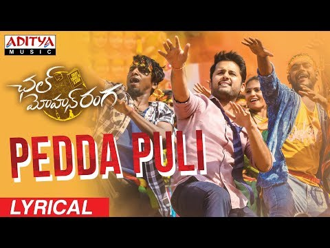 Pedda Puli Lyrical || Chal Mohan Ranga Movie Songs || Nithiin,Megha Akash || Thaman S