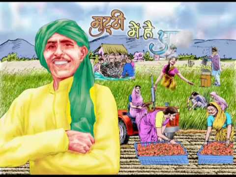 मुट्ठी में है आसमान | Muthi mein hai aasman - Episode - 13