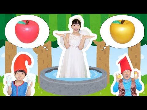 ★あなたが落としたのは「赤リンゴ?金リンゴ?」~スクイーズ遊び~★Red apple? Gold apple?★