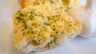 Schnelles Knoblauchbrot (Quick Garlic Bread)