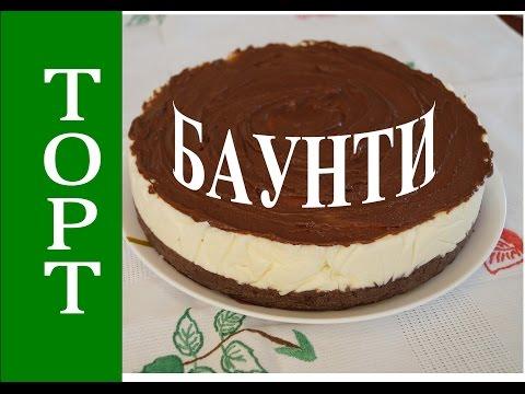Торт Сникерс пошаговый фото рецепт приготовления