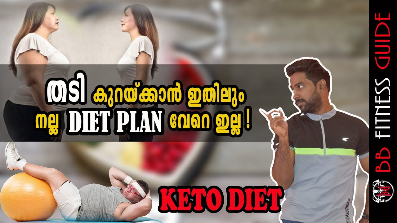 keto diet malayalam food