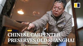 Chinese carpenter's craftsmanship preserves old Shanghai buildings