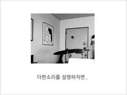 더한소리_신곡발표회_201303