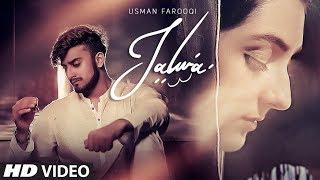 Jalwa Usman Farooqi Mp3 Song Download