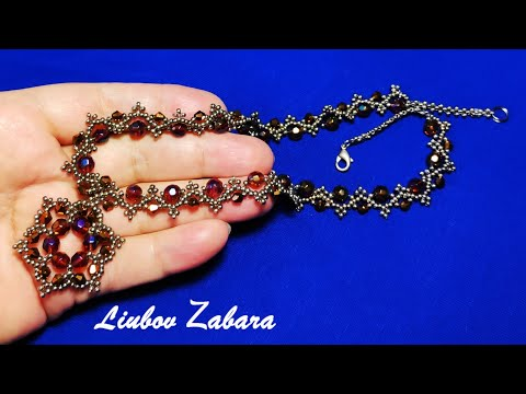 Ожерелье и схемы из бисера