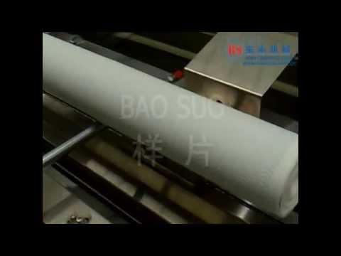 YD-EF Kitchen Towel Rewinder Machine-1