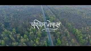    WEST NEPAL PROMO     #travelnepal