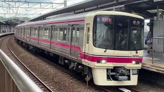 京王8000系8707F(GTO-VVVF・10連)京王稲田堤にて