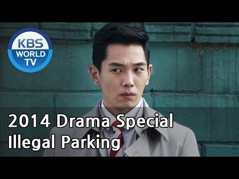 Illegal Parking | 부정주차 (Drama Special / 2014.06.06)
