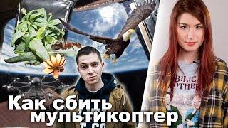 Русский рэп на уроке литературы