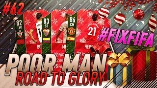 HOW TO FIX FIFA BEFORE ITS TOO LATE!!! FUTMAS HERRERA - Poor Man RTG #62 - FIFA 18 Ultimate Team