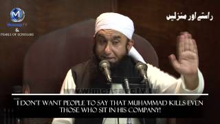 My Way or the Highway | Maulana Tariq Jameel