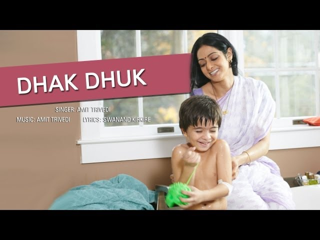 Dhak Dhuk (Full Song With Lyrics) | English Vinglish | Sridevi Best Song