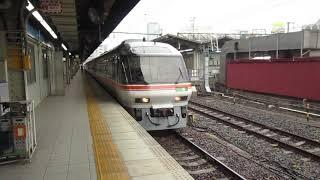 1033D 特急ひだ13号 富山行 キハ85形④+③ 名古屋駅発車