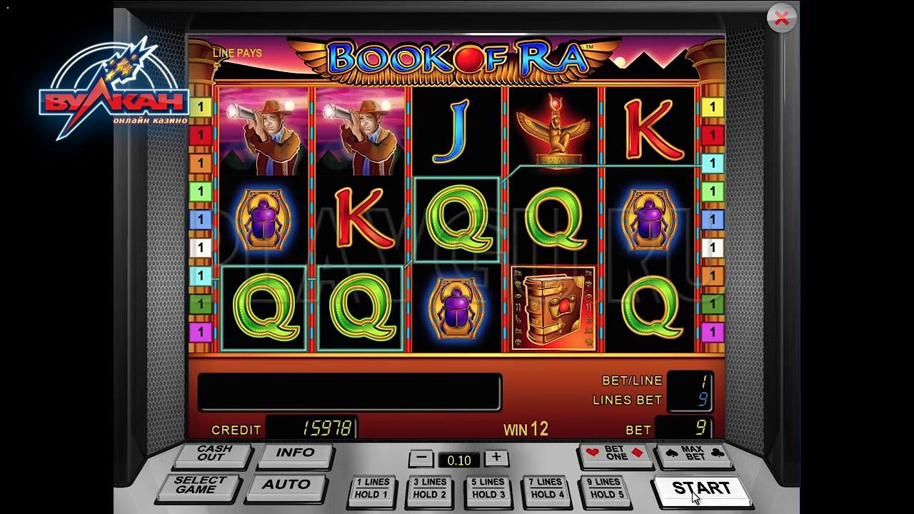 об открытии казино