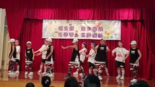 Publication Date: 2019-06-28 | Video Title: 20190628 聖公會阮鄭夢芹銀禧小學才藝展 - hiph